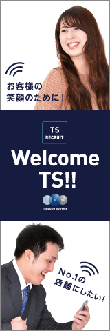 Welcome TS!